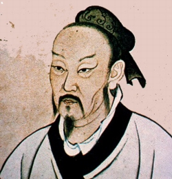 Mencius250